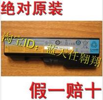 正品原装LENOVO 联想 IdeaPad Z465A-PTH G460A-ITH 笔记本电池 价格:158.00