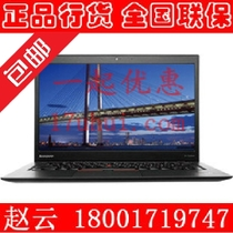 ThinkPad X1(344327C)联想 X1 27C 2AC 2PC 4HC Carbon i5 超级本 价格:8949.00
