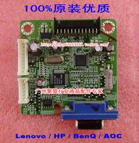原装冠捷AOC 712S+信号板 177S 712S5 主板 TFT1780PS 驱动板 价格:20.00