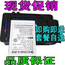 原装 康佳 V903 K17 D610 K12 D320 KLA80N191 手机电池电板 价格:7.00