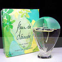 香水 Aubusson 雅宝信 Fleur de Desirade 花之物恋 女香Q版 4ml 价格:195.00