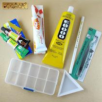 工具 单品 五件套装 优惠新手必备膜胶笔镊手机美容diy材料包 价格:0.80