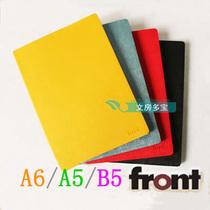 正品 前通front记事本 A6/A5/B5仿皮面商务笔记本 加厚时尚本子 价格:7.00