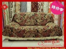 高档雪尼尔沙发巾/沙发搭巾 富贵牡丹 特价款 宽幅2米 价格:50.00