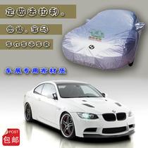 快乐车宝定做法拉利车衣575M/599GTB汽车车衣加棉厚车罩 价格:219.00