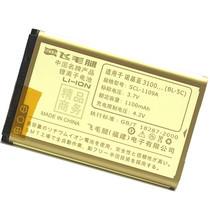 诺基亚BL-5C 2135 2255 2280 2300 2310 原装飞毛腿精品商务电池 价格:21.00