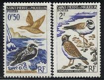 圣皮埃尔和密克隆1963,绒鸭和行鸟2枚新MH! 价格:8.00