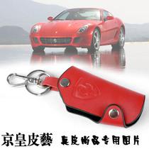 真皮汽车钥匙包 法拉利钥匙包 法拉利559 612 F430钥匙包(红色) 价格:50.00