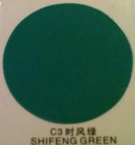保赐利(派乐士)自喷漆 C3时风绿 价格:8.00