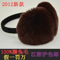 2012新款特价超大獭兔毛保暖耳套,皮草耳罩,真毛耳捂,耳包多色 价格:46.00