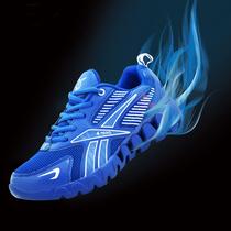 皮面透气男鞋花花公子运动鞋男正品网鞋跑鞋休闲鞋跑步鞋加大码48 价格:99.00