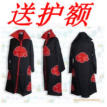 火影忍者鼬/晓COS风衣 鼬 晓披风 火影晓组织披风 火云袍 cosplay 价格:42.00
