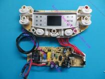 美的电饭煲电路板 电脑板MB-FS50H FS505电源板+控制板MB-FS40HD 价格:50.00