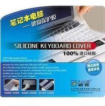 颖熙激光防伪 TOSHIBA 东芝M801 M802 M805键盘保护膜 价格:30.00