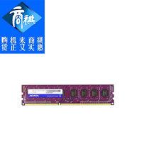 商祺电脑 威刚 8G DDR3 1600 万紫千红台机 单条内存 全新正品 价格:416.00