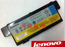 全新原装联想IdeaPadU150 U150笔记本电池L09M6D13高容上网本电池 价格:258.00
