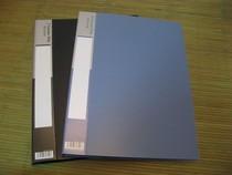 优邦AB151A/P 文件夹单强力夹  蓝/黑色 背宽18mm 塑料夹 资料夹 价格:5.50