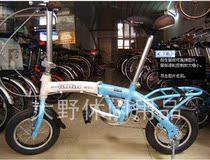 实体店铺/GOGO/12寸镁合金/铝仙子折叠车/折叠自行车 价格:858.00