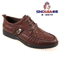 专柜热卖兽霸皮鞋 春秋季新款精品系带商务休闲鞋W36-H0155棕 价格:330.00
