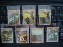 多哥:1970,绘画名画,外国邮票,7全新【轻贴】 价格:20.00