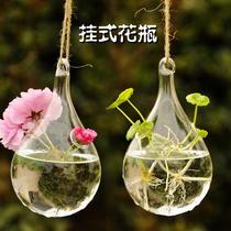 特价促销水晶透明玻璃花瓶悬挂式创意水滴型吊球花瓶插花工艺品 价格:5.60