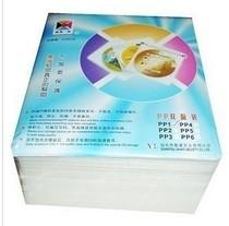 正品 雷海一族 PP袋 光盘袋 100片可装200张光盘 PP1 白色 加厚 价格:9.00