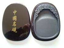 7寸木盒装(精雕双龙戏珠)砚台文房四宝 价格:78.00