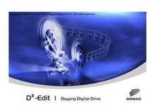 大洋 D3-Edit D3-Cube v2.20 非线性编辑软件 大洋非编 价格:88.00