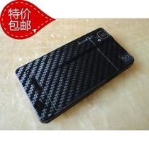 摩托罗拉 XT701 XT711 XT720 碳纤维贴纸 手机贴纸 手机贴膜 diy 价格:29.00