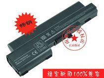 促销南德戴尔Vostro1200V1200CompalJFT00高容笔记本电池芯 价格:178.00