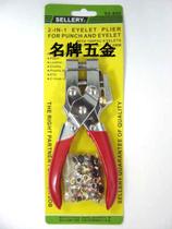 台湾史乐力两用鸡眼钳 打孔钳 打孔器 带鸡眼扣 92-890 价格:58.00