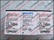 皇冠上海桑达原装飞利浦X300/9@9V手机电池 5折大优惠! 价格:45.00