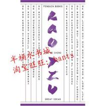 Tao Te Ching/Lao Tzu/Penguin Great Ideas/正版书籍 价格:36.80