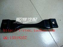 皇冠信誉本田店-东风本田CR-V 07-11款 RE2/RE4 电瓶螺丝固定铁块 价格:55.00