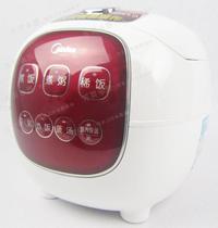 正品特价Midea/美的 FD162全智能迷你电饭煲/锅小容量婴儿粥1.6升 价格:189.00