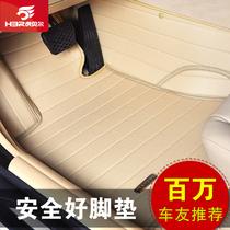 虎贝尔全包围汽车脚垫 奥迪A4LA6LQ7宝马5系7系奔驰专车专用脚垫 价格:299.00