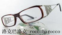 洛克巴洛克 roccobarocco 意大利眼镜架 RB369 镶钻 镂空 棕 女 价格:267.01