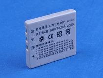 明基DLi215 DC E1020 DCE1020 DC E1240 DCE1040照相机电池1 价格:26.00
