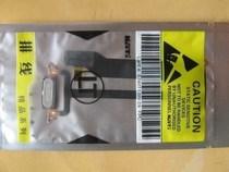 摩托罗拉Z3排线 Z3手机排线 Z3带座排线 蓝特精品系列$ 价格:13.00