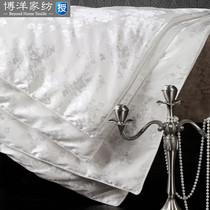 博洋家纺 被芯/蚕丝被 床上用品 经典一拍松桑蚕丝夏被 价格:1198.00