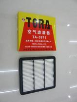 2008款 东风日产天籁2.0L 空气格 豹王 空气滤芯器 价格:40.00