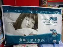 真空枕芯 美国杜邦-安睡宝成人枕芯真空枕芯  只卖33元/对 价格:33.00