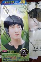 韩国露琪LUQI 6分钟快速染发7号自然黑色(家庭装) 价格:45.00