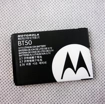 摩托罗拉BT50  w375 w220 w208 w205 VE538原装手机电池MA07 价格:25.00