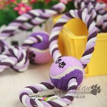 8字带网球棉绳 宠物狗狗绳结玩具耐咬互动 满88北京包邮 价格:3.80