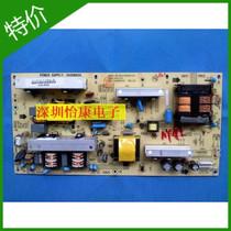 全新原装康佳电源板34006620 KIP+L150I14C1-01 35014801 价格:270.00