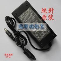 联想家悦 AOC明基TCL 液晶显示器 电源适配器变压器12V 4A 批发价 价格:15.80