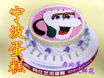 蛋糕 宁波/宁波蛋糕店宁波生日蛋糕 克莉丝汀蛋糕克里斯汀蛋糕奶油鲜奶蛋糕...