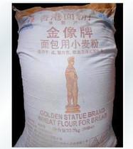 四皇冠-金象/金像牌高筋面粉 面包粉(500g分装)拒绝B级等假货 价格:3.80