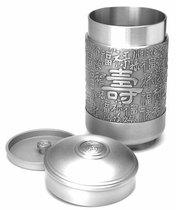 【专柜正品】马来西亚锡器 大马锡茶叶罐  - 福禄寿(小)2477 价格:840.00